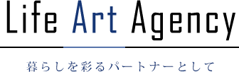 Life Art Agency 暮らしを彩るパートナーとして